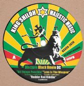 Discyple - All Things Possible / Black Omolo - Love Is The Weapon (King Shiloh MM) 12""